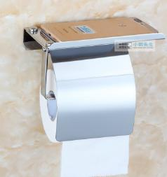 Stainless steel mobile phone paper towel rack 1922004